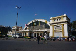 hualampong
